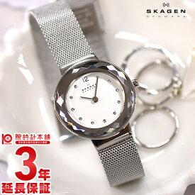 【20日は店内最大ポイント37倍!】 スカーゲン レディース SKAGEN スティール 456SSS [海外輸入品] 腕時計 時計【あす楽】