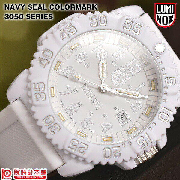 ルミノックス LUMINOX ネイビーシールズ 3057.WO [海外輸入品] メンズ 腕時計 時計【あす楽】