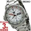 Seiko 5 men's reverse model SEIKO5 SNZJ53J1