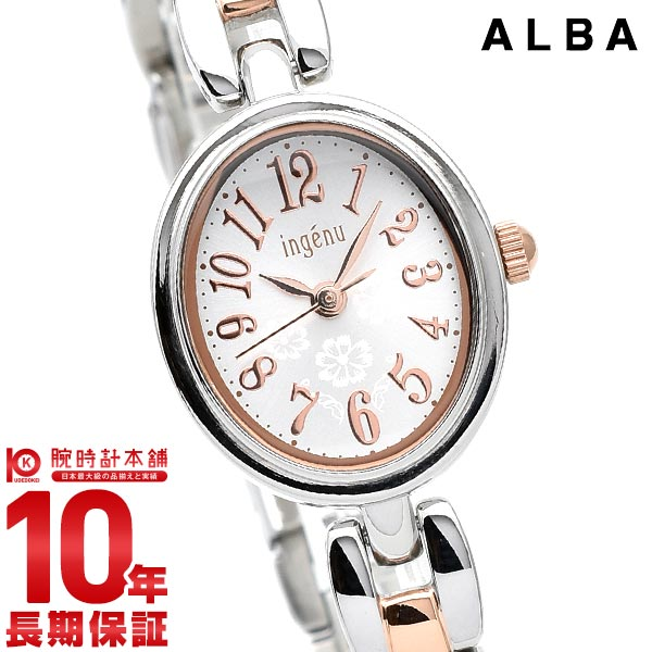 セイコー アルバ ALBA アンジェーヌ AHJK401 [正規品] レディース 腕時計 時計