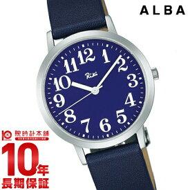 最大1200円割引クーポン対象店 セイコー アルバ ALBA リキワタナベ AKPK403 [正規品] レディース 腕時計 時計