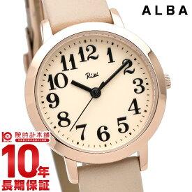 最大1200円割引クーポン対象店 セイコー アルバ ALBA リキワタナベ AKQK410 [正規品] レディース 腕時計 時計