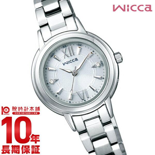 シチズン ウィッカ wicca ソーラーテック 電波時計 KL4-516-11 [正規品] レディース 腕時計 時計【あす楽】