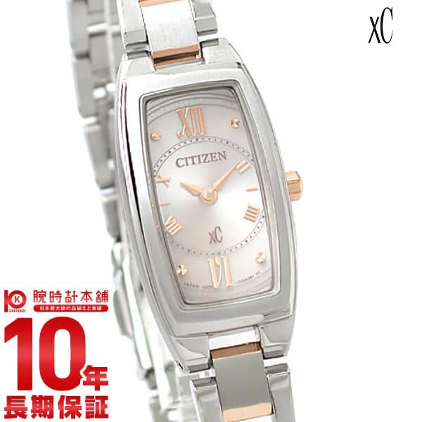 シチズン クロスシー XC エコドライブ ソーラー EG2874-57W [正規品] レディース 腕時計 時計