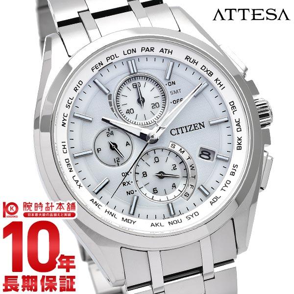 シチズン アテッサ ATTESA ダイレクトフライト エコドライブ ソーラー電波 クロノグラフ ビジネス 人気 AT8040-57A [正規品] メンズ 腕時計 時計【36回金利0%】父の日 プレゼント ギフト【あす楽】