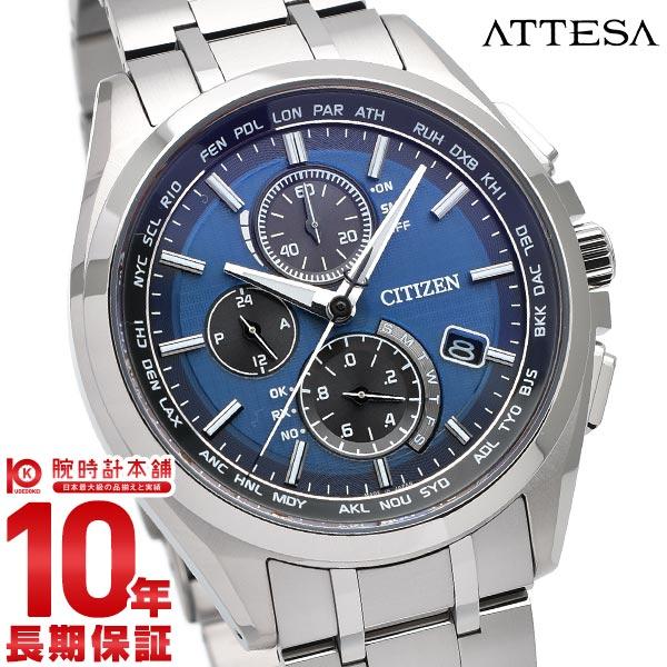シチズン アテッサ ATTESA ダイレクトフライト エコドライブ ソーラー電波 クロノグラフ ビジネス 人気 AT8040-57L [正規品] メンズ 腕時計 時計【36回金利0%】父の日 プレゼント ギフト