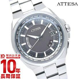 1e73243e61d73f シチズン アテッサ ATTESA ダイレクトフライト エコドライブ ソーラー電波 クロノグラフ ビジネス 人気 CB0120-55E [正規品] メンズ  腕時計 時計【24回金利0%】父の日 ...