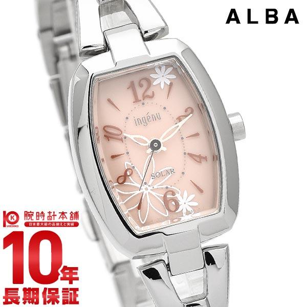 セイコー アルバ ALBA アンジェーヌ ソーラー 100m防水 AHJD058 [正規品] レディース 腕時計 時計【あす楽】