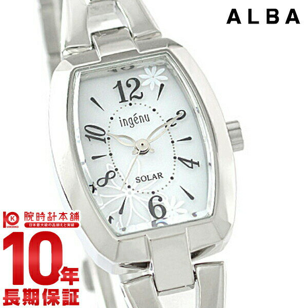 セイコー アルバ ALBA アンジェーヌ ソーラー 100m防水 AHJD061 [正規品] レディース 腕時計 時計【あす楽】
