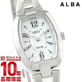 セイコー アルバ ALBA アンジェーヌ ソーラー 10気圧防水 AHJD061 [正規品] レディース 腕時計 時計【あす楽】
