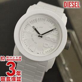 【店内最大ポイント38倍!30日限定】 ディーゼル 時計 DIESEL DZ1436 [海外輸入品] メンズ 腕時計【あす楽】