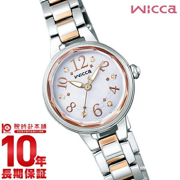 シチズン ウィッカ wicca ソーラーテック KH8-519-93 [正規品] レディース 腕時計 時計【あす楽】