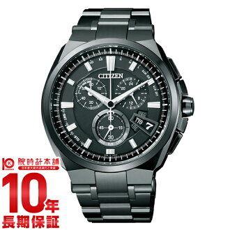 Citizen atessa BY0044-77E mens watch eco-drive radio clock direct flight disc type solar CITIZEN ATTESA #104019 radio solar