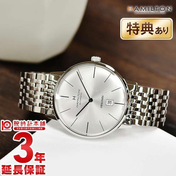 【24回金利0%】【タイムセール】ハミルトン 腕時計 HAMILTON イントラマティック H38755151 [海外輸入品] メンズ 腕時計 時計