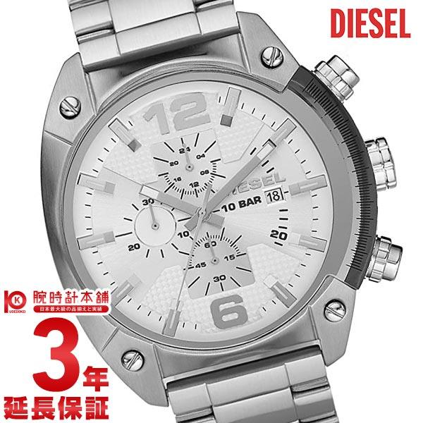 ディーゼル DIESEL オーバーフロー クロノグラフ DZ4203 [海外輸入品] メンズ 腕時計 時計【あす楽】