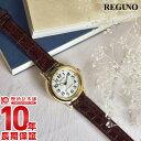 シチズン レグノ REGUNO ソーラー電波 KL4-125-30 [正規品] レディース 腕時計 時計【あす楽】