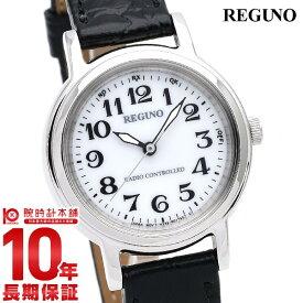 【店内最大ポイント38倍!30日限定】 シチズン レグノ REGUNO ソーラー電波 KL4-711-10 [正規品] レディース 腕時計 時計