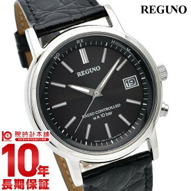 【店内最大ポイント38倍!30日限定】 シチズン レグノ REGUNO ソーラー電波 KL7-019-50 [正規品] メンズ 腕時計 時計