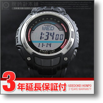 运行运行计时 SGW-200-1 V 男士手表手表卡西欧卡西欧手表