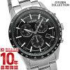 公民公民集合 BL5594 59e 條男裝手錶生態驅動計時太陽能公民公民集合 #104880