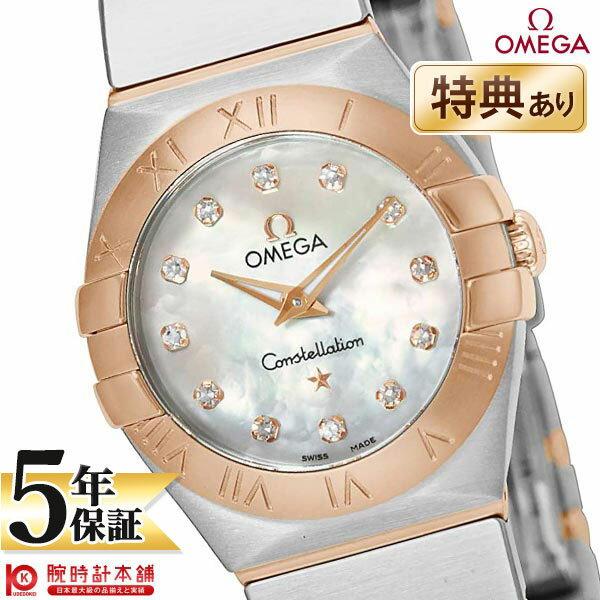 【ショッピングローン24回金利0%】オメガ コンステレーション OMEGA 123.20.24.60.55.001 [海外輸入品] レディース 腕時計 時計【あす楽】