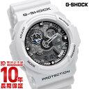 カシオ Gショック G-SHOCK ビッグケースシリーズ GA-300-7AJF メンズ GA-300-7AJF [正規品] メンズ 腕時計 時計(予約…