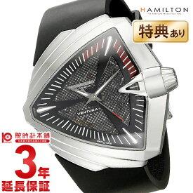 【ショッピングローン24回金利0%】ハミルトン ベンチュラ 腕時計 HAMILTON XXLエルヴィスアニバーサリー H24655331 [海外輸入品] メンズ 時計