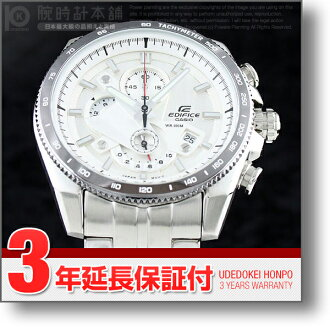 카시오 [CASIO] 디피 스 [EDIFICE] EFR-513D-7AV 남성용/시계 시계