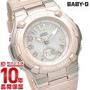 【先着100000名限定!2000円OFFクーポン】カシオ ベビーG BABY-G トリッパー ソーラー電波 BGA-1100-4BJF [正規品] レディース 腕時計 時計(予約受付中)