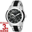 アルマーニエクスチェンジ ARMANIEXCHANGE AX1214 [海外輸入品] メンズ 腕時計 時計【あす楽】