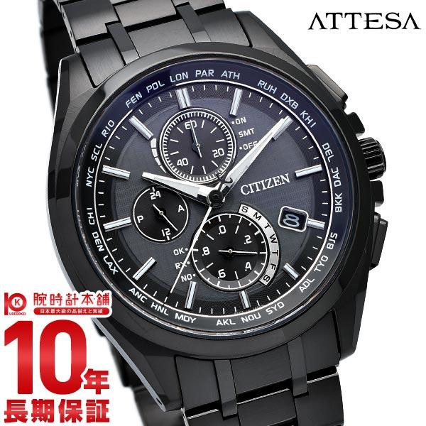 シチズン アテッサ ATTESA ダイレクトフライト エコドライブ ソーラー電波 クロノグラフ ビジネス 人気 AT8044-56E [正規品] メンズ 腕時計 時計【36回金利0%】父の日 プレゼント ギフト【あす楽】