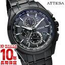 シチズン アテッサ ATTESA ダイレクトフライト エコドライブ ソーラー電波 クロノグラフ ビジネス 人気 AT8044-56E [正規品] メンズ 腕時計...