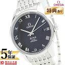 【ショッピングローン24回金利0%】オメガ デビル OMEGA 431.10.41.21.01.001 [海外輸入品] メンズ 腕時計 時計【あす…