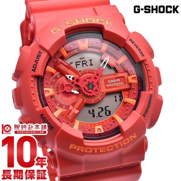 【先着200円OFFクーポン!】カシオ Gショック G-SHOCK Blue and Red Series GA-110AC-4AJF [正規品] メンズ 腕時計 時計(予約受付中)