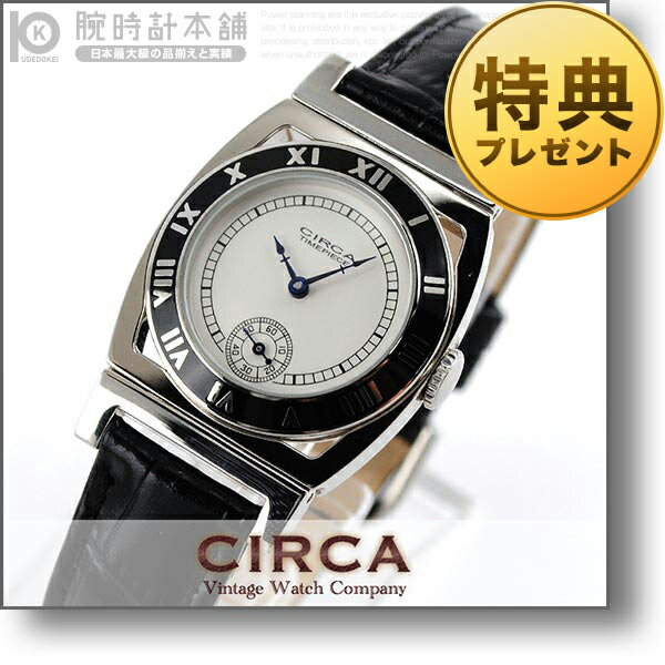 サーカ CIRCA CT120R [正規品] メンズ 腕時計 時計