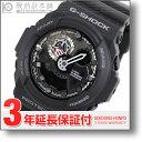 カシオ Gショック G-SHOCK GA-300-1A [海外輸入品] メンズ 腕時計 時計