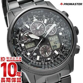公民 ProMaster JY8025 59e 條男裝看生態驅動收音機手錶天空系列 DLC 規範太陽能收音機太陽能公民 PROMASTER #107130