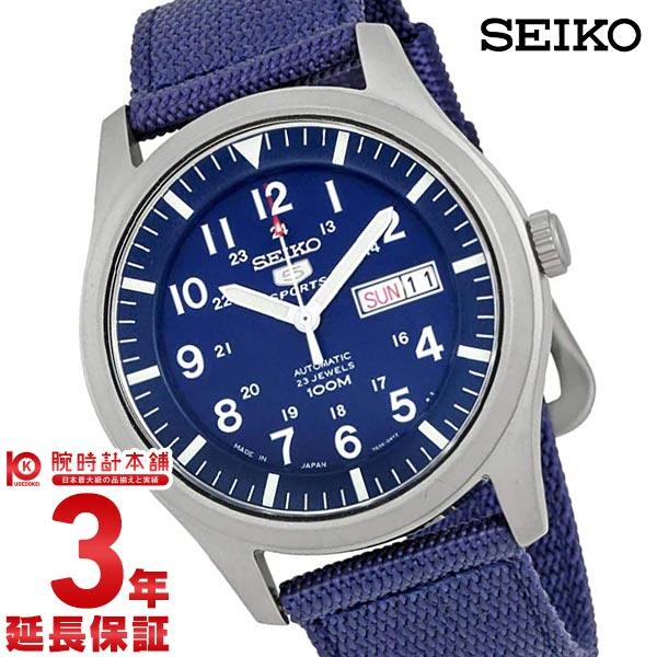 セイコー5 逆輸入モデル SEIKO5 5スポーツ ミリタリー 100m防水 機械式(自動巻き) SNZG11J1 [海外輸入品] メンズ 腕時計 時計【あす楽】