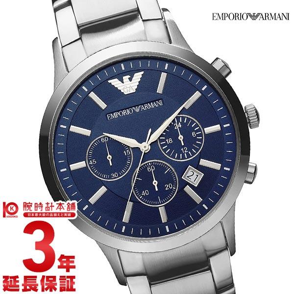 エンポリオアルマーニ EMPORIOARMANI クラシックコレクション クロノグラフ AR2448 [海外輸入品] メンズ 腕時計 時計【あす楽】