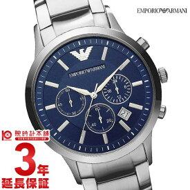 【20日は店内最大ポイント37倍!】 エンポリオアルマーニ EMPORIOARMANI クラシックコレクション クロノグラフ AR2448 [海外輸入品] メンズ 腕時計 時計【あす楽】
