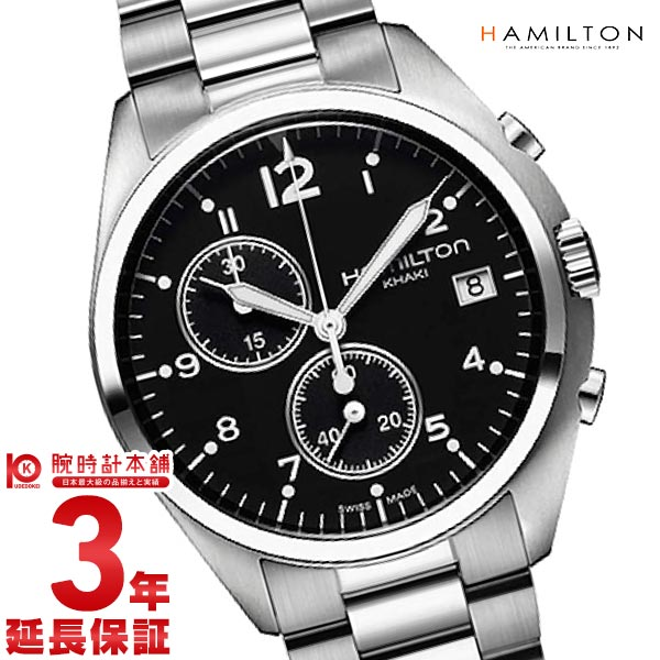 【ショップオブザイヤー2017受賞!】【ショッピングローン24回金利0%】ハミルトン カーキ HAMILTON パイロット H76512133 [海外輸入品] メンズ 腕時計 時計【あす楽】