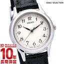 【先着100000名限定!1000円OFFクーポン】セイコーセレクション SEIKOSELECTION STTC005 [正規品] レディース 腕時計 …