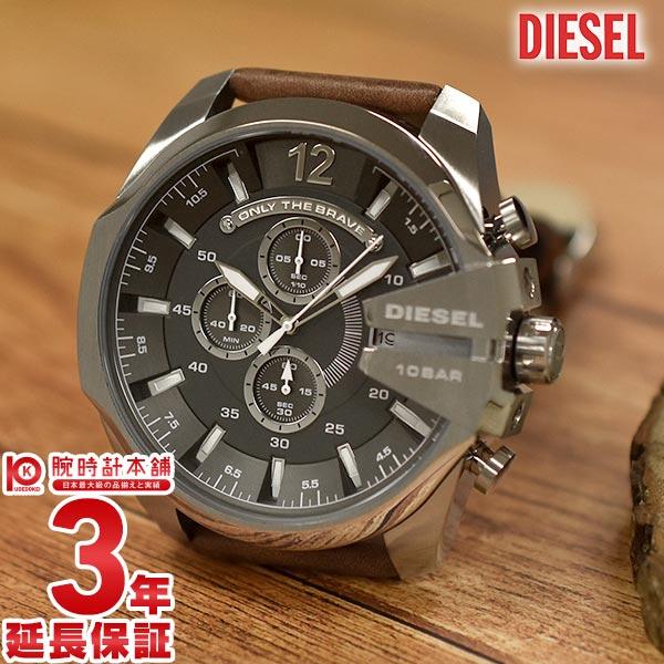ディーゼル DIESEL メガチーフ クロノグラフ DZ4290 [海外輸入品] メンズ 腕時計 時計【あす楽】