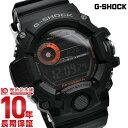 カシオ Gショック G-SHOCK レンジマン 世界6局ソーラー電波 GW-9400BJ-1JF [正規品] メンズ 腕時計 時計【24回金利0%…