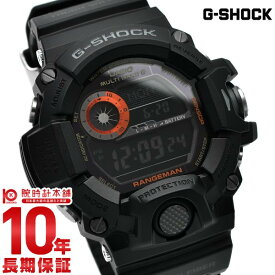 カシオ Gショック G-SHOCK レンジマン 世界6局ソーラー電波 GW-9400BJ-1JF [正規品] メンズ 腕時計 時計【あす楽】