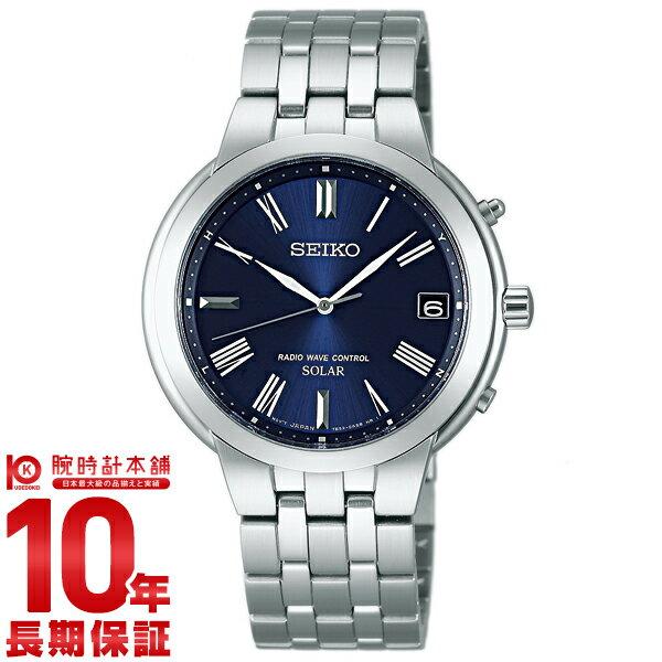 セイコーセレクション SEIKOSELECTION ソーラー電波 100m防水 SBTM185 [正規品] メンズ 腕時計 時計【あす楽】