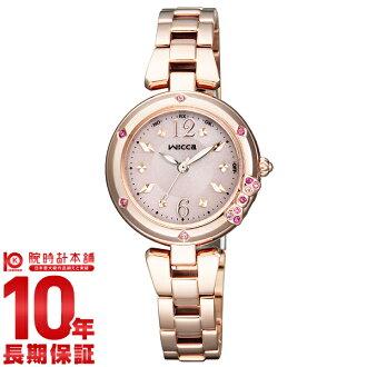 シチズンウィッカ KL4-966-91 Lady's watch solar technical center radio time signal garfish Risch Citizen wicca #109771