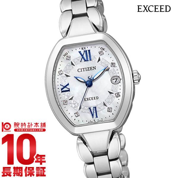 シチズン エクシード EXCEED ソーラー電波 ES8060-65W [正規品] レディース 腕時計 時計【36回金利0%】