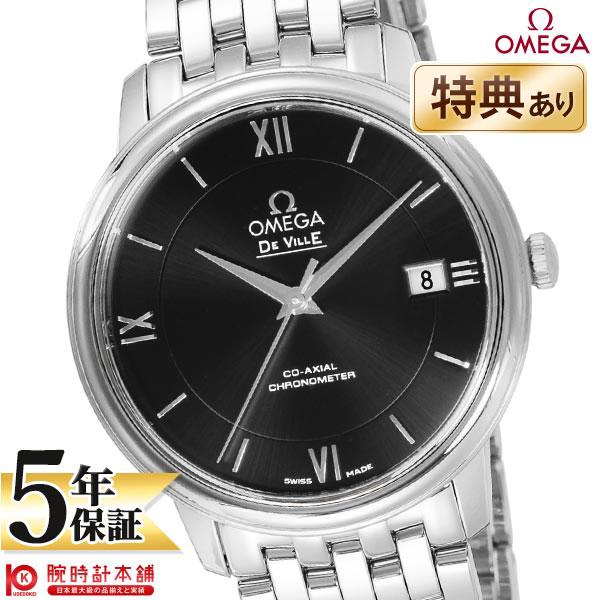 【ショッピングローン24回金利0%】オメガ デビル OMEGA プレステージ 424.10.37.20.01.001 [海外輸入品] メンズ 腕時計 時計【あす楽】