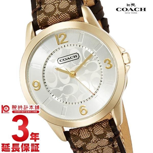 コーチ COACH クラシックシグネチャー 14501613 [海外輸入品] レディース 腕時計 時計
